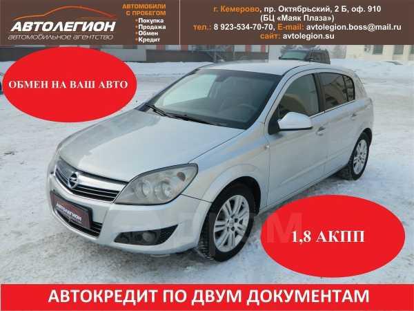 Opel Astra, 2010 год, 333 333 руб.