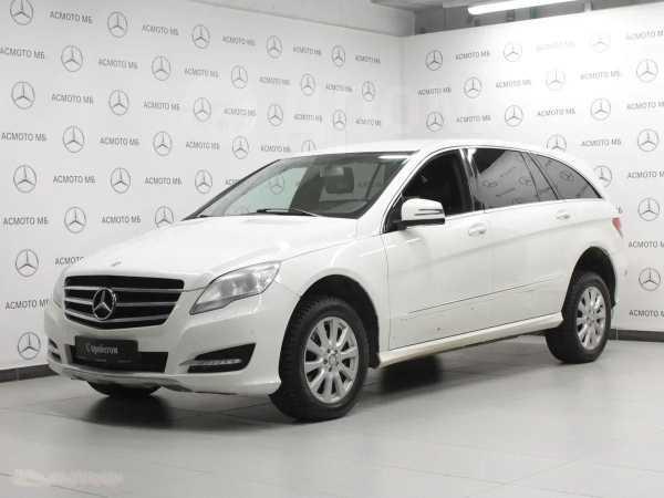 Mercedes-Benz R-Class, 2011 год, 1 050 000 руб.