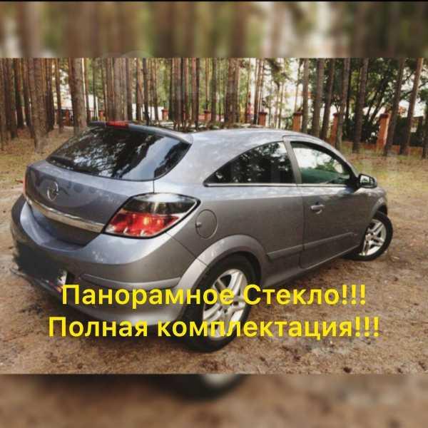 Opel Astra GTC, 2007 год, 249 000 руб.