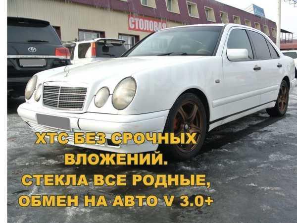 Mercedes-Benz E-Class, 1998 год, 180 000 руб.