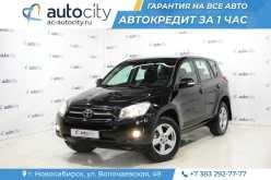 Новосибирск RAV4 2009