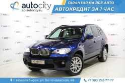 Новосибирск X5 2012