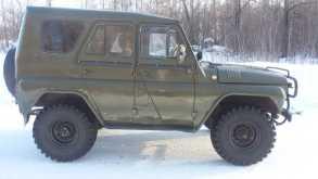 Алейск 3151 1990