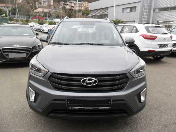 Hyundai Creta, 2020 год, 1 521 213 руб.