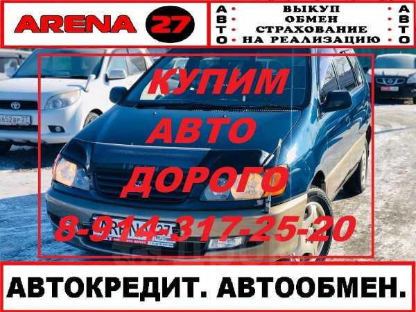 Toyota Ipsum, 1999 год, 348 000 руб.