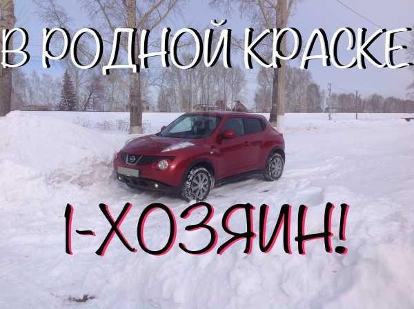 Nissan Juke, 2014 год, 689 000 руб.