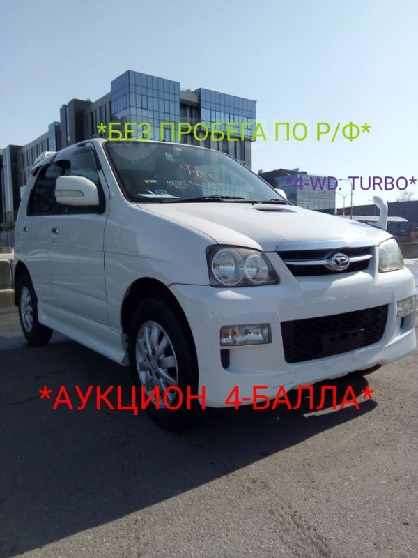 Daihatsu Terios Kid, 2008 год, 387 000 руб.