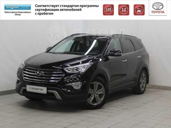 Hyundai Grand Santa Fe, 2014 год, 1 278 877 руб.