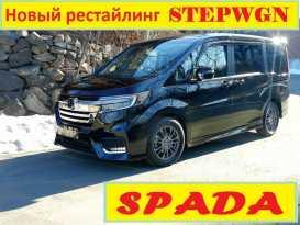 Владивосток Honda Stepwgn 2017