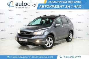 Новосибирск Honda CR-V 2011