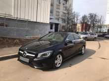 Москва CLA-Class 2015