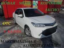 Кемерово Corolla Axio 2016