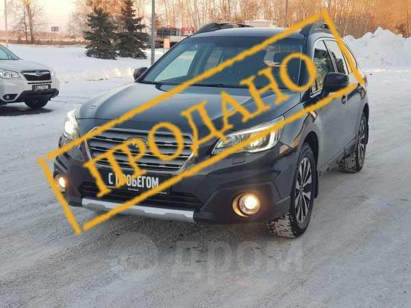 Subaru Outback, 2015 год, 1 630 000 руб.