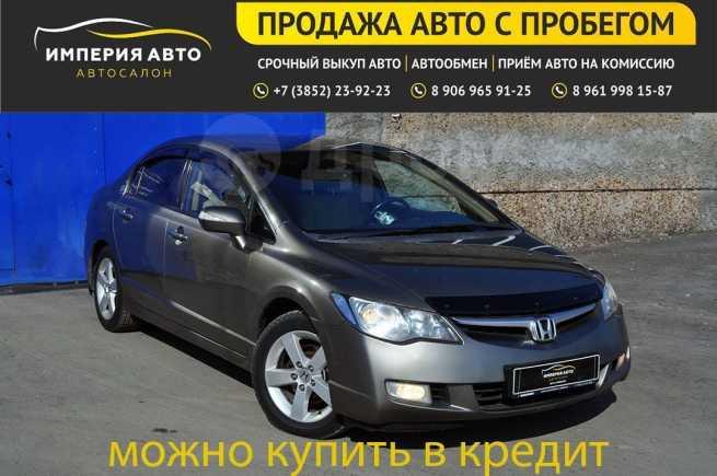 Honda Civic, 2006 год, 429 000 руб.