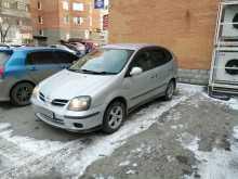 Омск Tino 2000