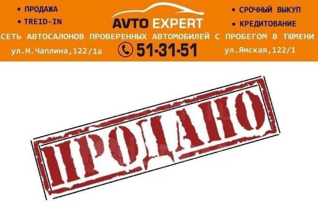 Infiniti EX25, 2011 год, 1 089 998 руб.