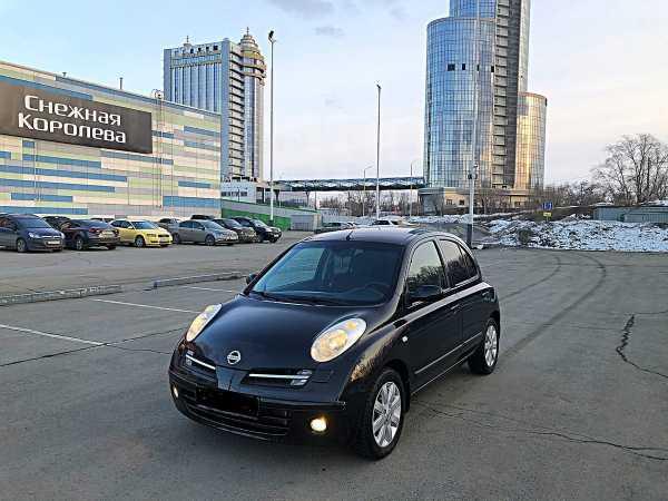 Nissan Micra, 2005 год, 323 000 руб.