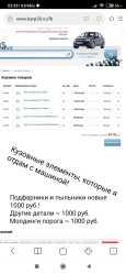 Лада 2101, 1977 год, 65 000 руб.