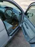 Toyota Vista Ardeo, 1999 год, 315 000 руб.