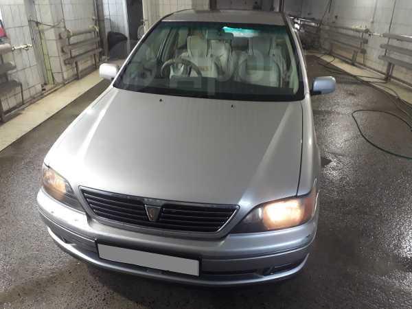 Toyota Vista, 1998 год, 250 000 руб.