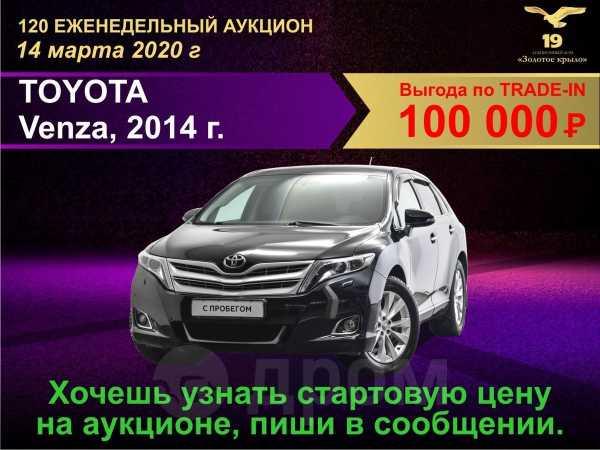 Toyota Venza, 2014 год, 1 314 500 руб.