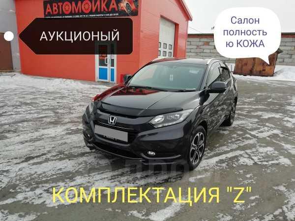 Honda Vezel, 2014 год, 1 110 000 руб.