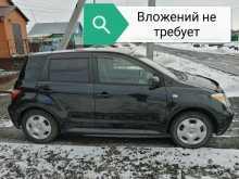 Омск ist 2006