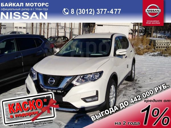 Nissan X-Trail, 2020 год, 2 285 000 руб.