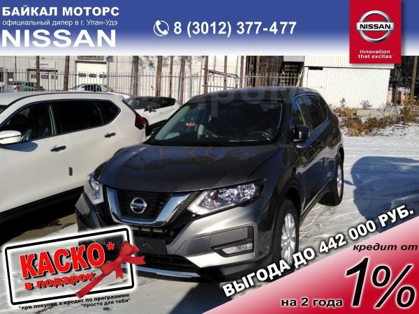 Nissan X-Trail, 2020 год, 2 201 000 руб.
