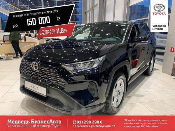 Toyota RAV4, 2019 год, 1 748 000 руб.