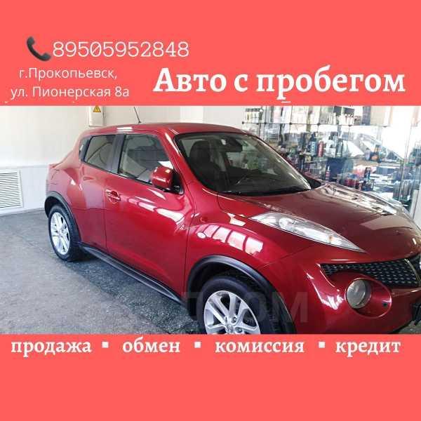Nissan Juke, 2011 год, 566 000 руб.