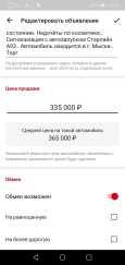 Toyota Nadia, 2000 год, 335 000 руб.