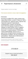 Лада Приора, 2016 год, 370 000 руб.