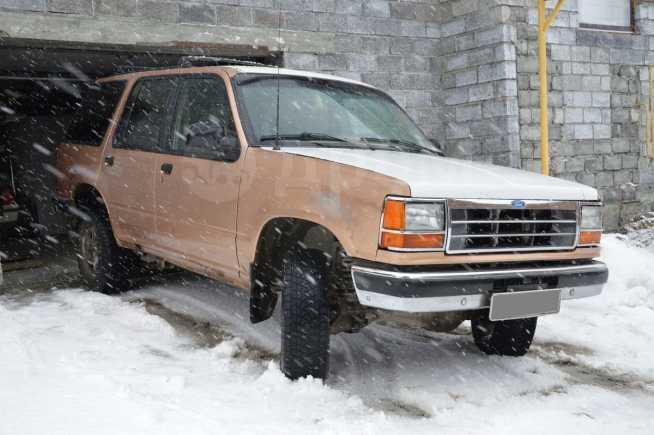 Ford Explorer, 1993 год, 185 000 руб.
