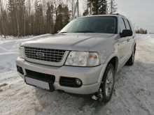 Нягань Explorer 2005
