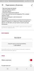 Toyota Camry, 2013 год, 925 000 руб.