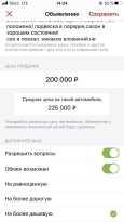 Лада Приора, 2011 год, 230 000 руб.