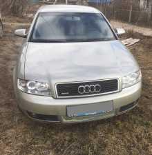 Нижний Новгород Audi A4 2003