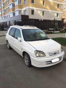 Краснодар Raum 2000