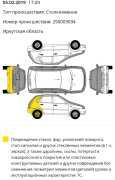 Land Rover Freelander, 2012 год, 1 090 000 руб.