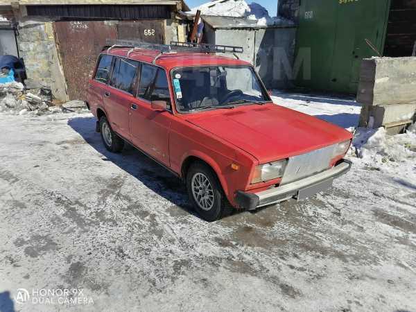 Лада 2104, 1994 год, 75 000 руб.