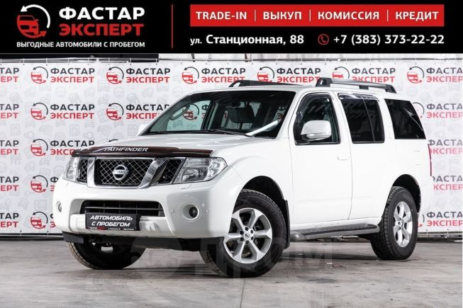 Nissan Pathfinder, 2012 год, 879 000 руб.