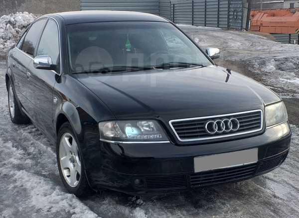 Audi A6, 1998 год, 241 000 руб.