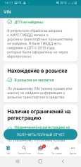 Kia Ceed, 2018 год, 1 090 000 руб.