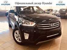 Комсомольск-на-Амуре Hyundai Creta 2020