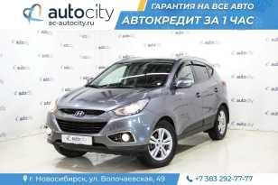 Новосибирск Hyundai ix35 2012