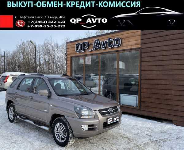 Kia Sportage, 2008 год, 450 000 руб.