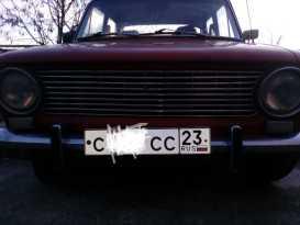 Сочи 2101 1979