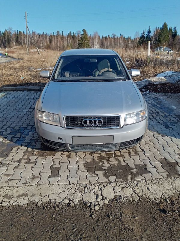 Audi A4, 2002 год, 285 000 руб.