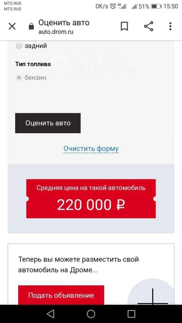 Лада Гранта, 2012 год, 199 999 руб.